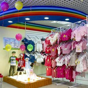 Детские магазины Нахабино