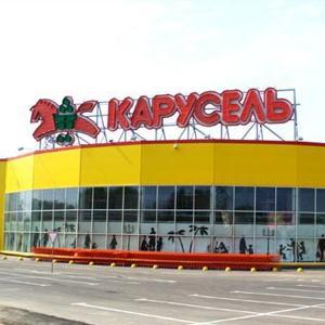 Гипермаркеты Нахабино