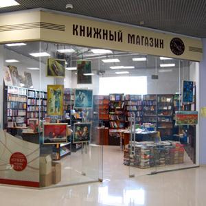 Книжные магазины Нахабино