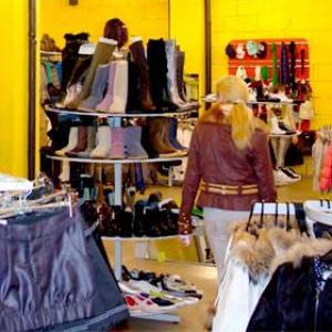 Магазины одежды и обуви Нахабино