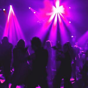 Ночные клубы Нахабино