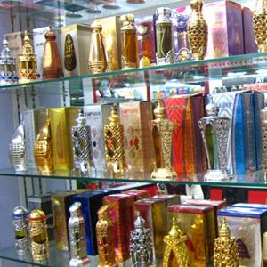 Парфюмерные магазины Нахабино
