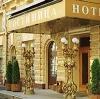 Гостиницы в Нахабино