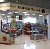 Книжные магазины в Нахабино