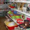 Магазины хозтоваров в Нахабино