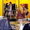 Магазины одежды и обуви в Нахабино