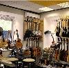 Музыкальные магазины в Нахабино