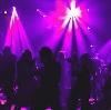 Ночные клубы в Нахабино