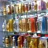 Парфюмерные магазины в Нахабино
