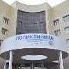 Поликлиники в Нахабино