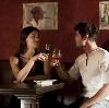 Рестораны, кафе, бары в Нахабино