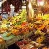 Рынки в Нахабино