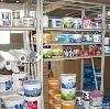 Строительные магазины в Нахабино