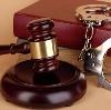 Суды в Нахабино
