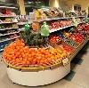Супермаркеты в Нахабино