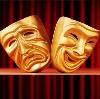 Театры в Нахабино