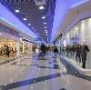 Торговые центры в Нахабино