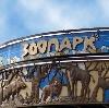 Зоопарки в Нахабино
