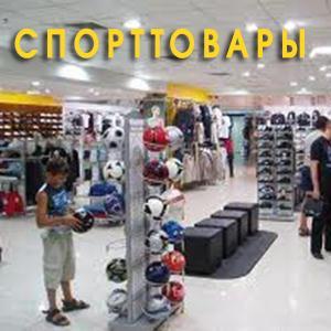 Спортивные магазины Нахабино