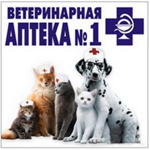Ветеринарные аптеки Нахабино